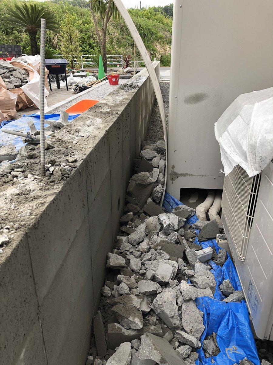 我が家のマイホーム裏のコンクリート壁を崩す工事を大東建託がやって、見たらこれ