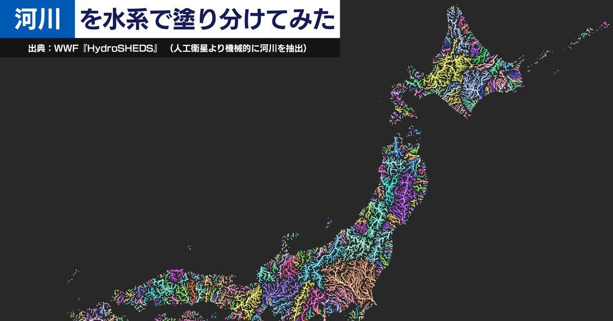 川だけで日本列島を描いてみたら地形の骨格が浮かんできて楽しい
