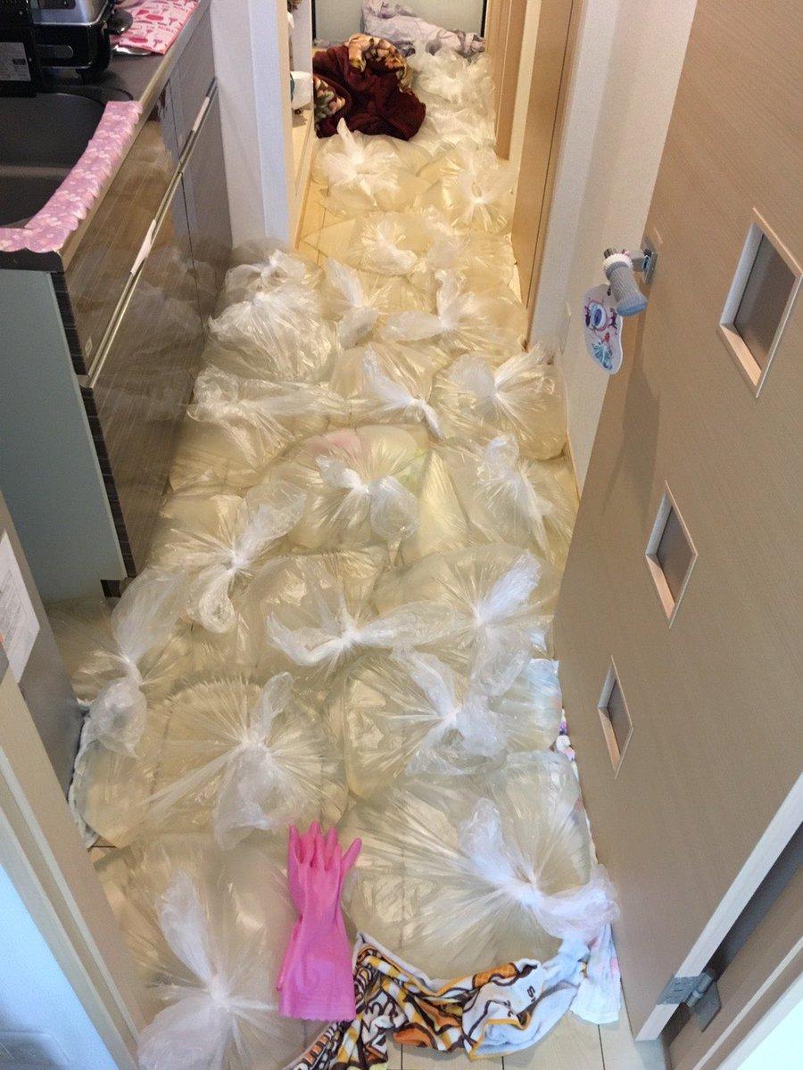 家に水が入ってきている、じわじわ床上浸水している方々へ