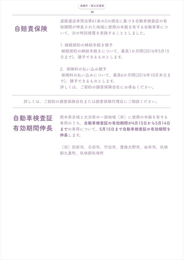 book_38_R