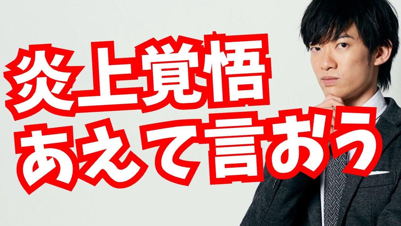 宮迫さんの引退報道の【不可解な点】